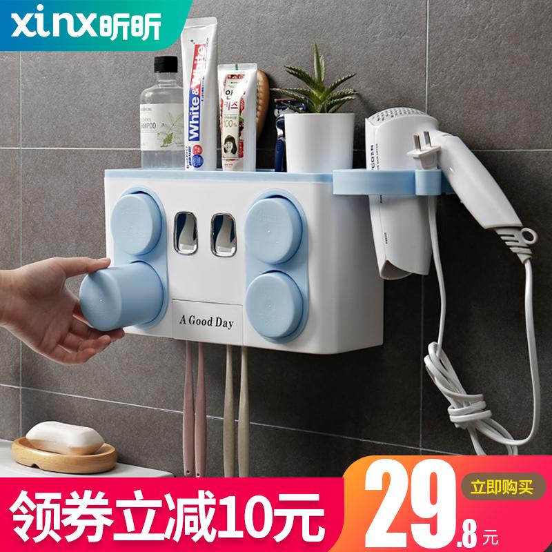 免打孔牙刷置物架吸壁挂墙式刷牙漱口杯子牙缸网红卫生间牙具套装