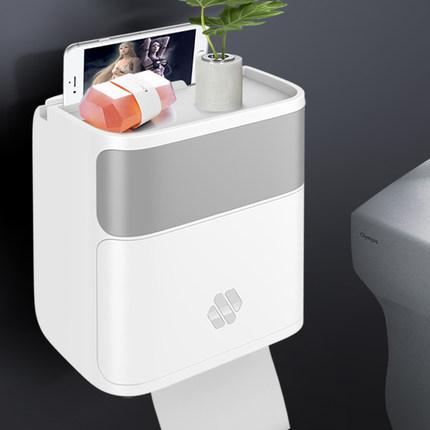 手纸盒卫生间厕所纸巾盒免打孔卷纸筒抽纸厕纸盒防水卫生纸置物架