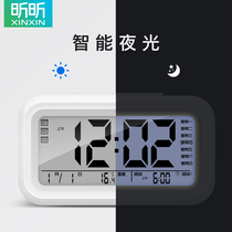 Multifunctional electronic alarm clock students use mute creative simple bedroom bedside children digital intelligent Hour clock