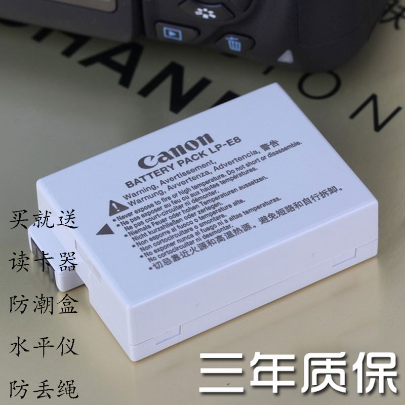 Canon lp-e8 original battery EOS550D 600D 650d 700d T2i t3i t5i camera battery