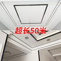 自粘美边线石膏装饰线家用客厅装饰条吊顶自贴艺术美边条封边条