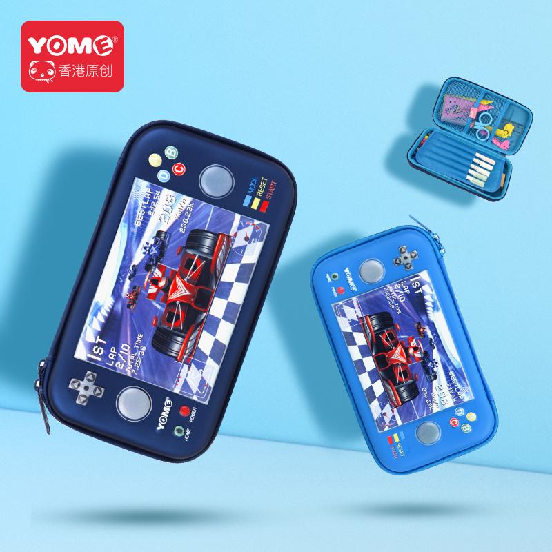 yome小学生文具盒男多功能大容量铅笔盒女孩文具袋儿童笔盒