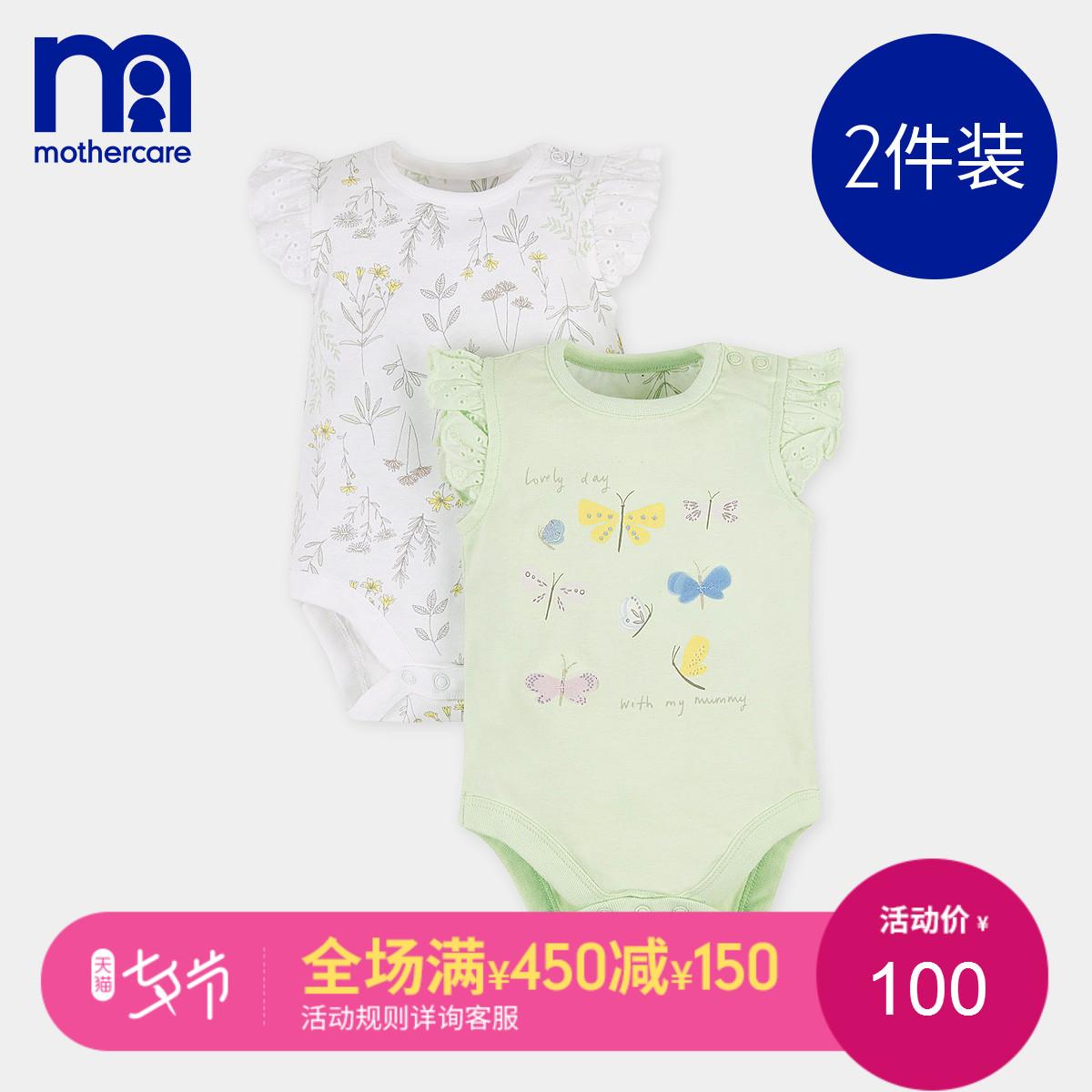 mothercare新生的儿宝宝衣服春夏女婴儿棉质飞边袖清新花卉连体衣