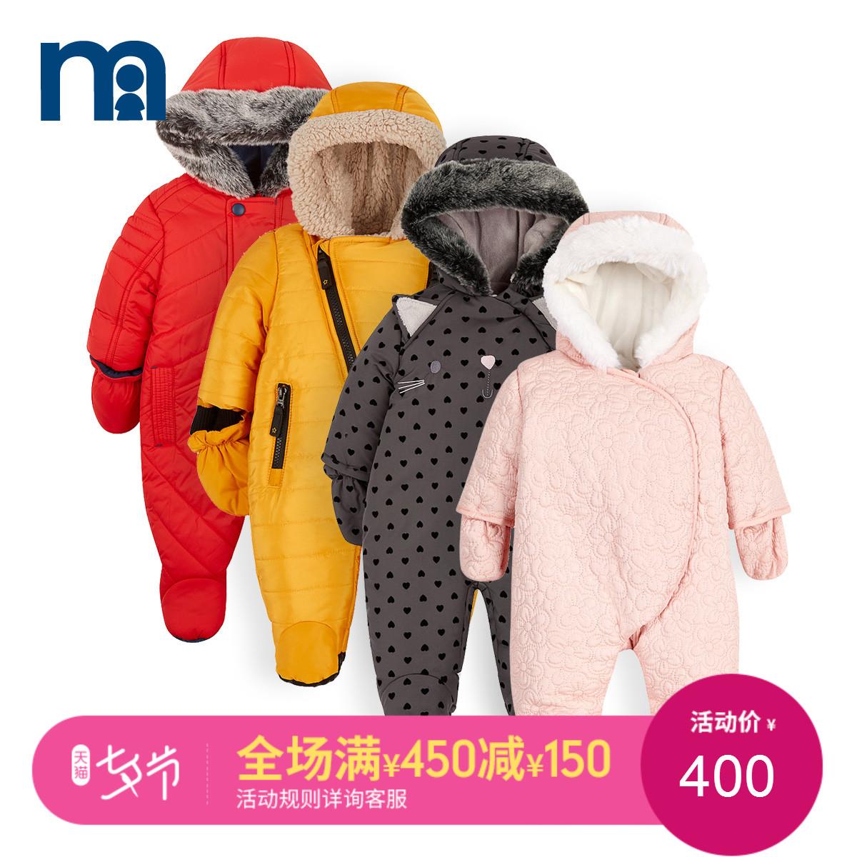 mothercare英国男女婴连体衣冬季加厚外穿保暖6-12月宝宝连体棉服