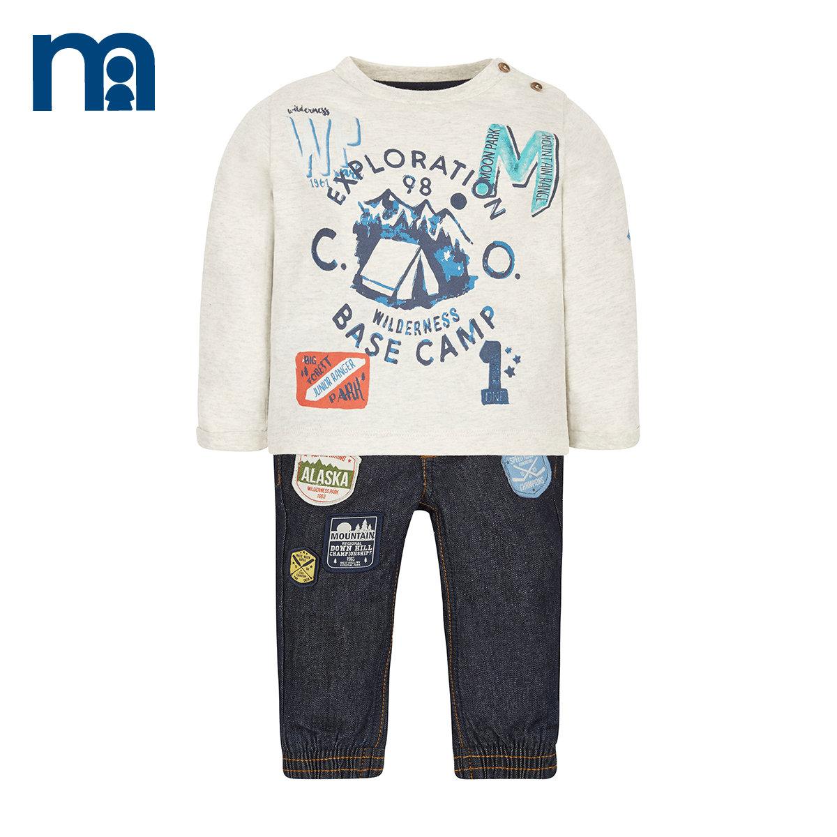 mothercare英國小童童褲子