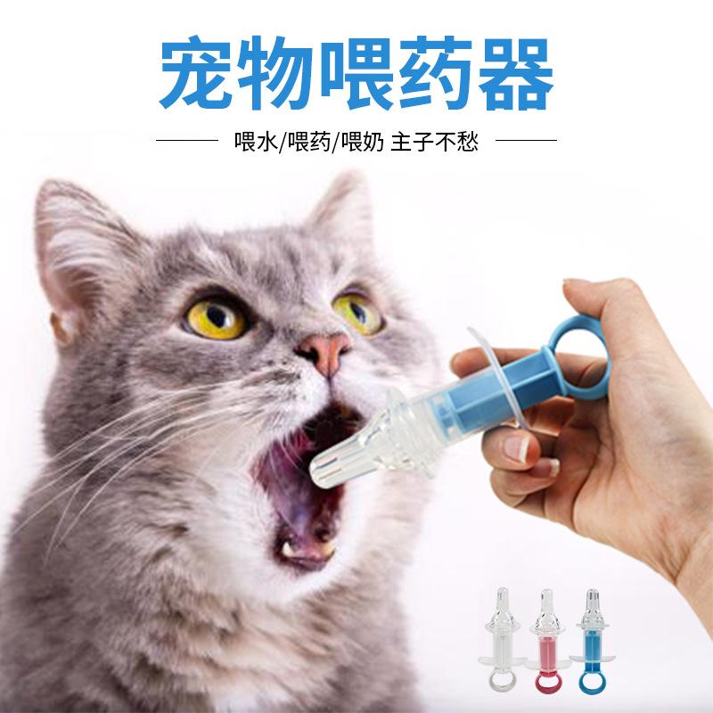Лекарственные препараты для кошек и собак Артикул 606339164419
