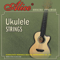 Alice Alice Ukulele Ukreli strings Youclilli string transparent nylon strings