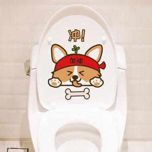卫生间浴室马桶可爱柯基贴纸装饰厕所马桶盖搞笑网红贴画防水自粘
