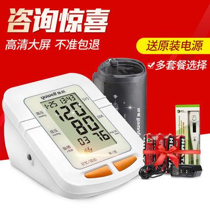 鱼跃(yuwell) 660C 电子血压计  券后99元包邮