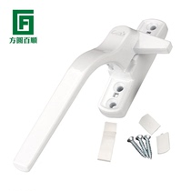 Thickened plastic steel window handle doors and Windows handle flat window Buckle Lock seven words hand glass window handle door and window accessories