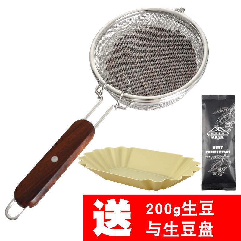 Матч смысл кофе фасоль выпекать выпекать рука чистый нержавеющей стали кофе фасоль жарить фасоль чистый выпекать выпекать устройство инструмент домой рука чистый выпекать выпекать фаст фуд