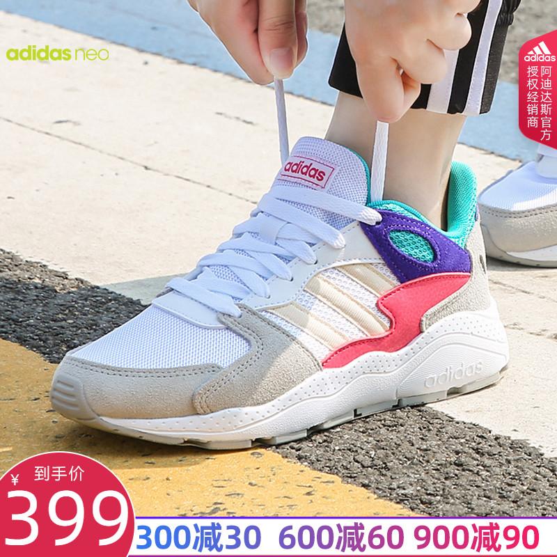 adidas阿迪达斯NEO女鞋新款休闲复古老爹鞋EE5594 EF9231