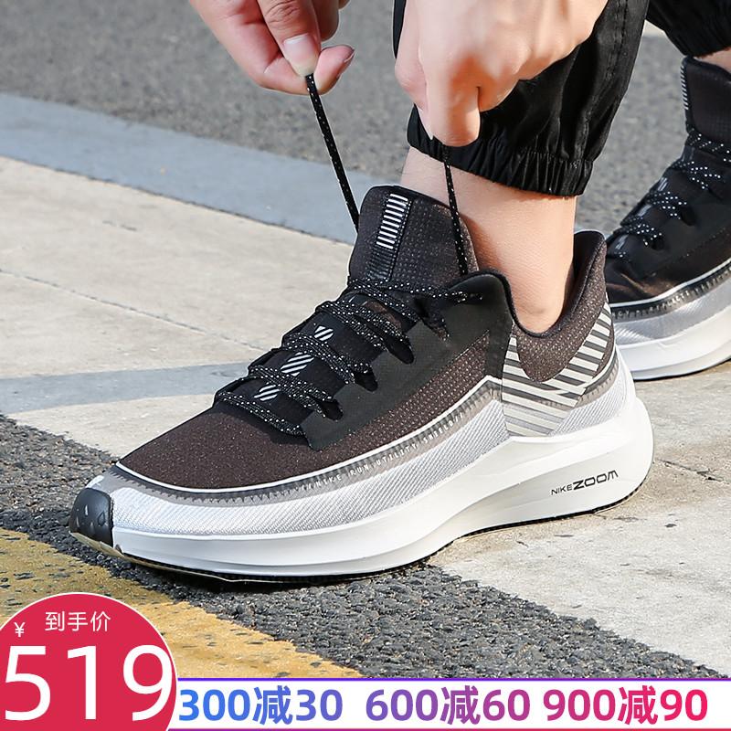 Nike耐克运动鞋男19冬季新品ZOOM休闲跑步鞋BQ3190-001