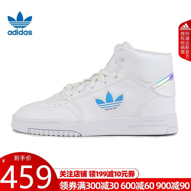 阿迪达斯官网授权三叶草女鞋2020春新品高帮休闲鞋FW6282 FW4214图片