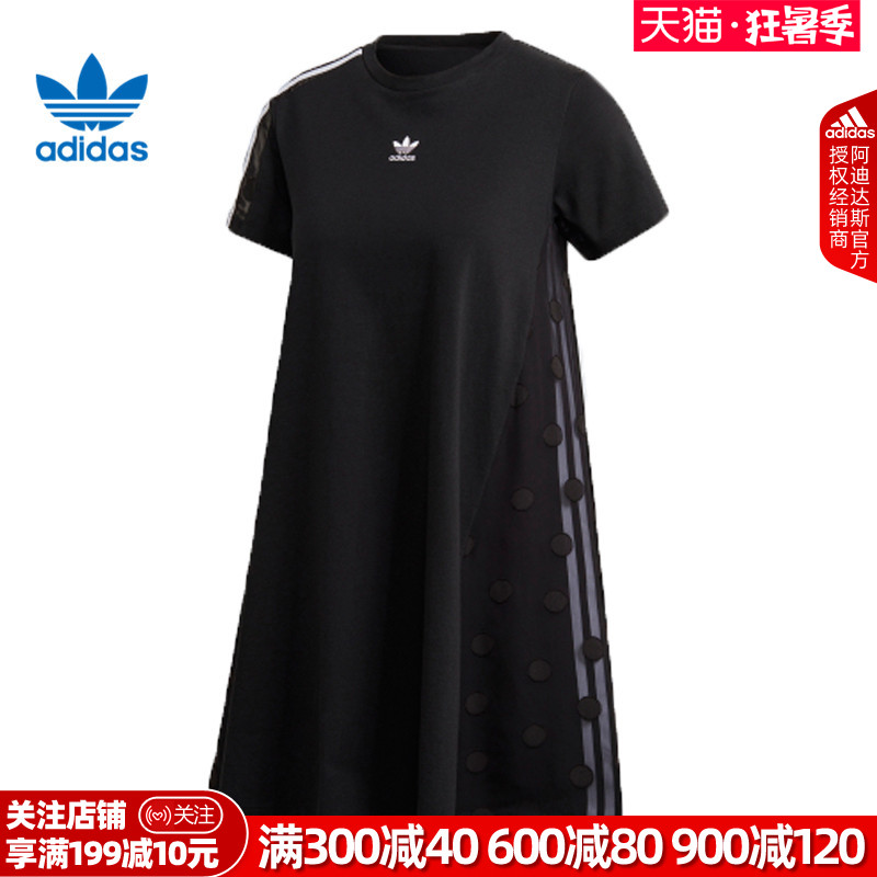 Спортивные платья Артикул 619813332082