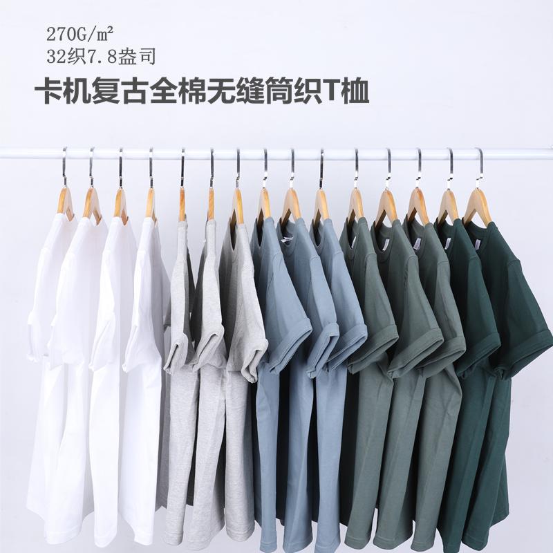 270g重磅纯色t恤男士纯棉t恤短袖白色宽松潮流姜黄色雾霾蓝(非品牌)