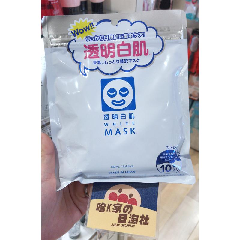 哈K家现货/日本本土石泽研究所透明白肌豆乳补水晒后修复美白面膜