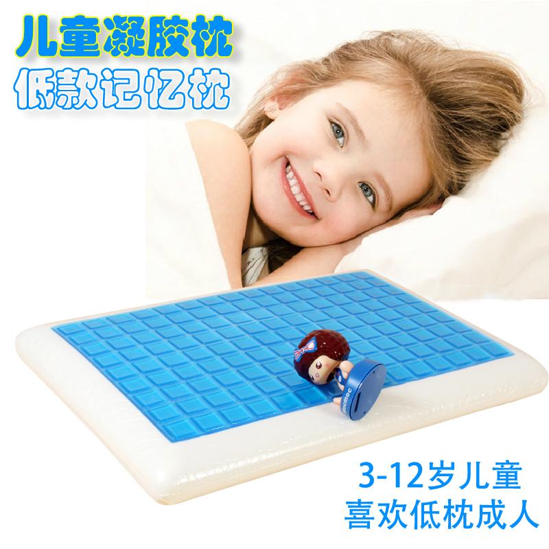 儿童凝胶枕头 低款记忆枕颈椎枕 小孩学生超大面包型舒适夏凉枕芯