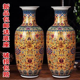 景德镇陶瓷花瓶仿古中式珐琅彩古典插花花瓶家居客厅装饰工艺摆件图片