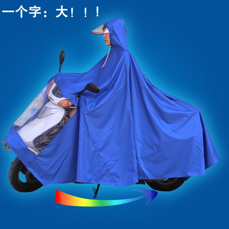 包邮 时尚雨衣 电动车雨衣 摩托车雨衣 单双人雨衣雨披 加大加厚