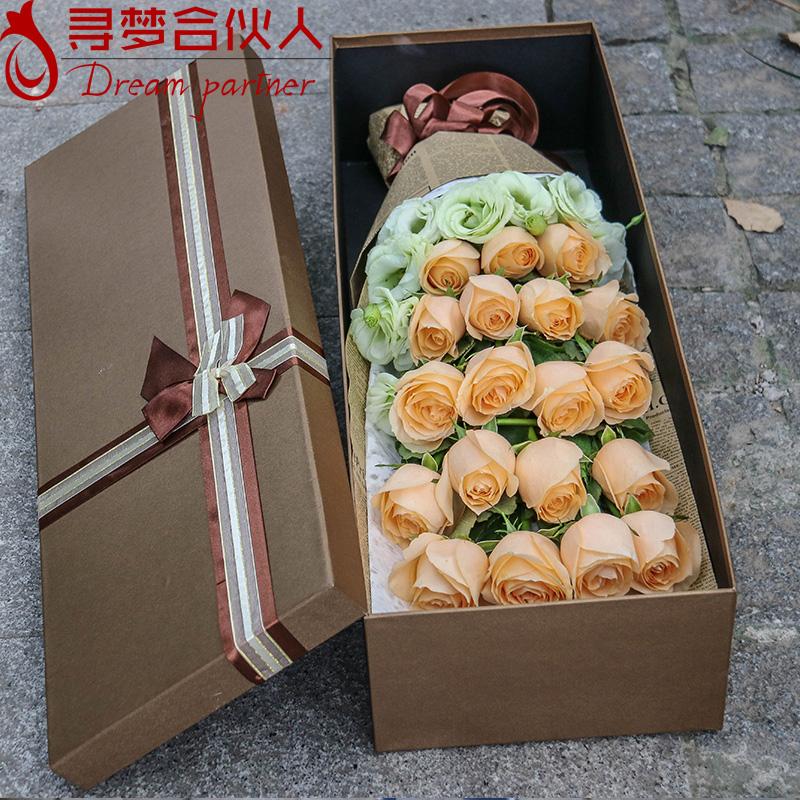 杭州鲜花速递同城宁波温州嘉兴丽水红粉玫瑰花束表白生日配送花店