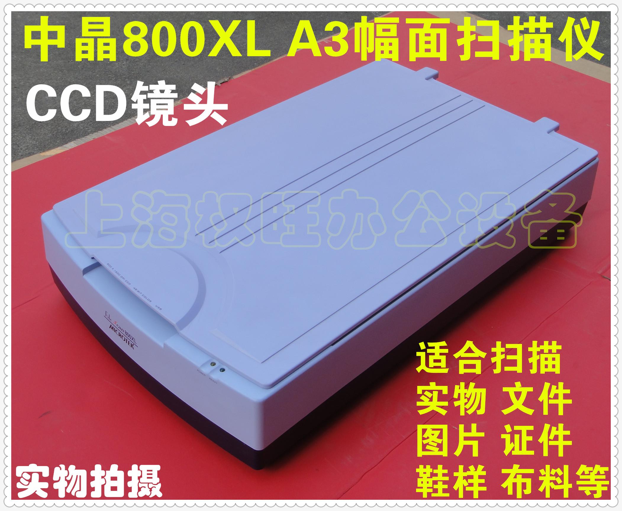 Сканеры Артикул 17306108438