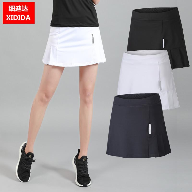 Спортивные юбки Артикул 544815007453