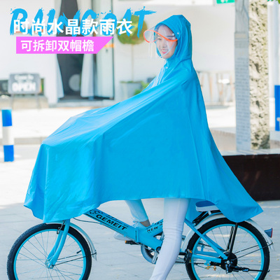 Raincoat Bicycle Single Sleeve Male and Female Cycling Student Riding Fashion Transparent Sleeve Adult Electric Bicycle Poncho