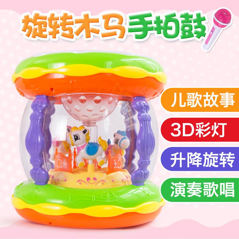 宝宝手拍鼓儿童音乐拍拍鼓可充电益智1岁0-6-12个月婴儿玩具3电动