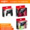任天堂 Nintendo Switch NS PRO手柄 异度之刃 喷射手柄现货