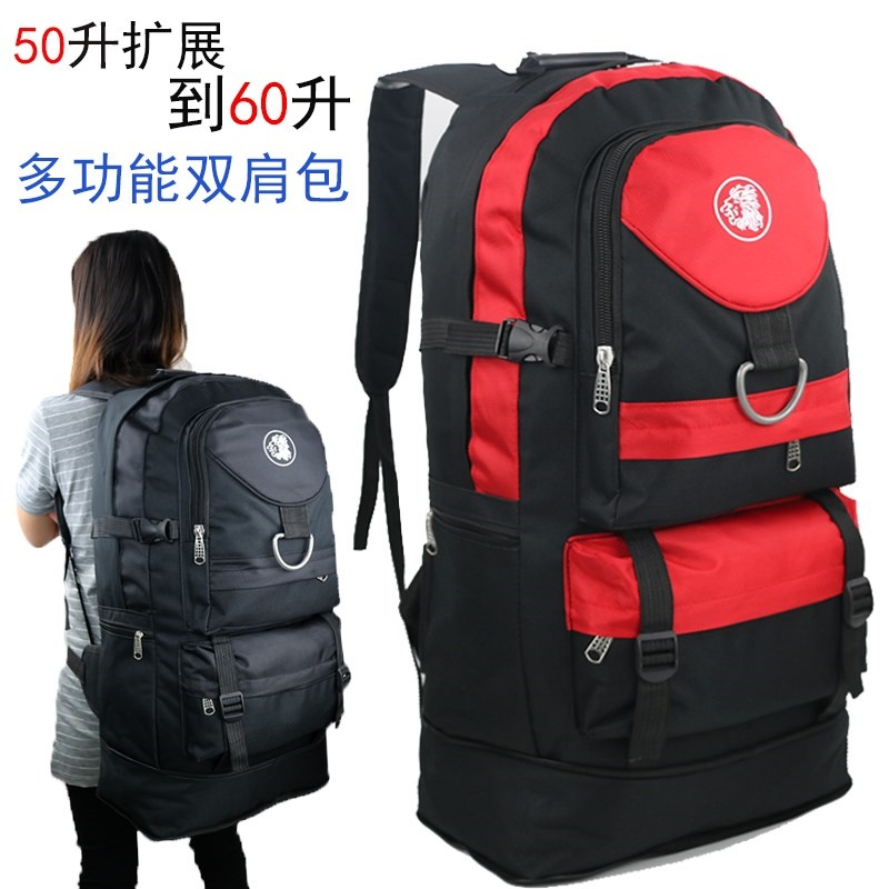 New 60 litre outdoor climbing bag large capacity men's and women's traveling backpack traveling backpack leisure sports back