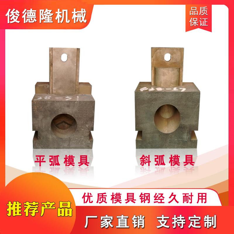 Нержавеющая сталь противоугонная сетка пробивной машины Квадратная труба дуги электрическая штамповка пресс-формы Защитная сетка штамповка