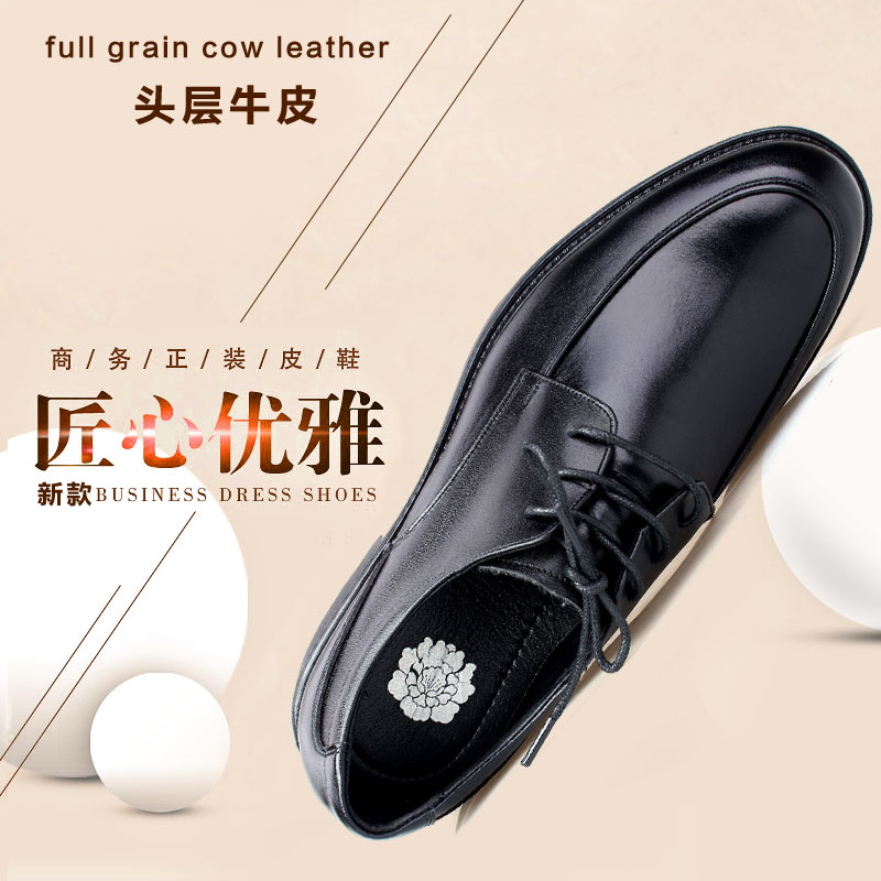 Spring and autumn business formal leather shoes mens leather casual soft soled leather sandals for mens summer