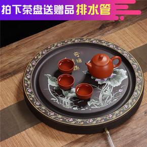 紫砂茶盘荷塘清趣双龙戏珠大号圆茶盘排水式茶海茶托圆形茶台茶具
