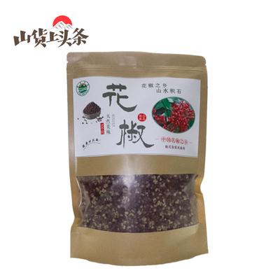 【山货上头条】积石山花椒500g包邮麻香醇正炒菜炖肉料