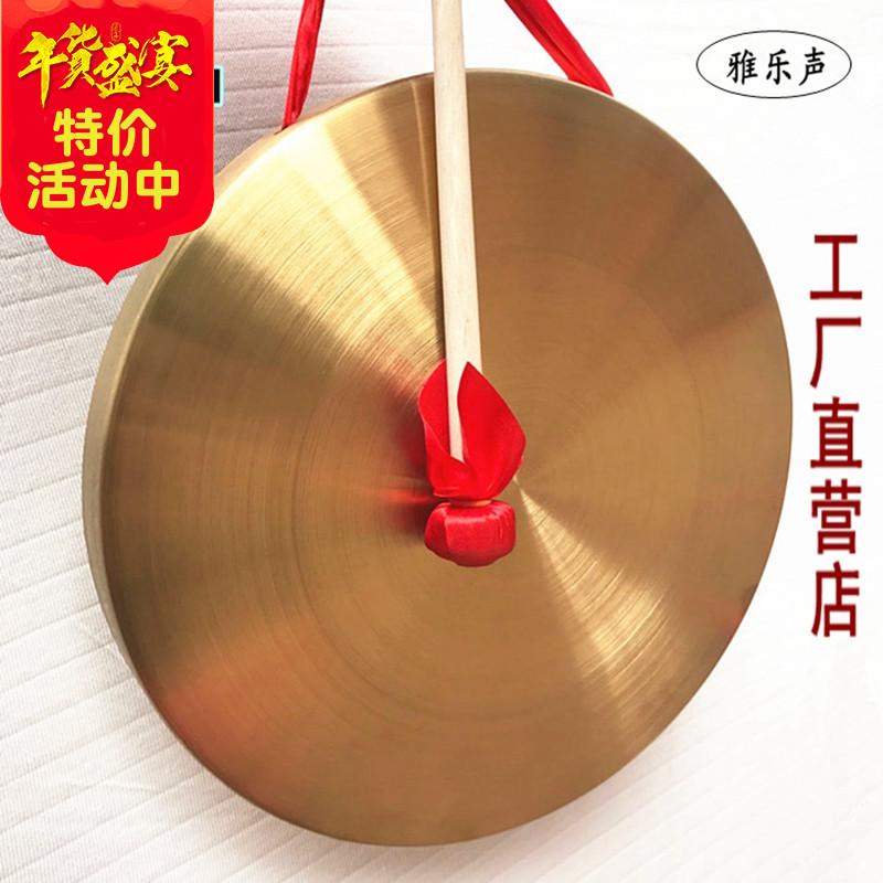 Гонг предупреждение противо Наводнение 15см40 см гонг для взрослых 30 сантиметр три предложение половина ребенок реквизит медь гонг преференциальные цены бесплатная доставка
