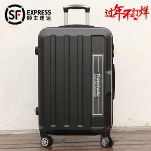 特大号32寸行李箱男拉杆箱密码箱出国30超大容量旅行箱学生皮箱女