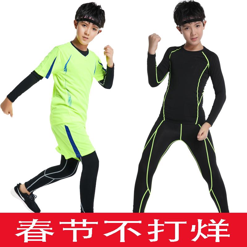 儿童运动套装男童篮球弹力紧身衣