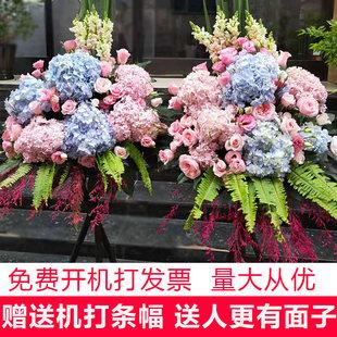 昆明开业乔迁开张商务庆典用花篮 鲜花配送速递订花 同城送花上门