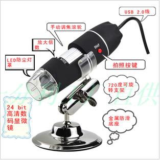 Оптовые продажи лупа 200 раз раз электронный микроскоп, цифровой Микроскоп USB портативный 8 светодиодов с измерениями программного обеспечения