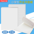 Writing pad Paper writing pad for elementary school students White cardboard Thick cardboard