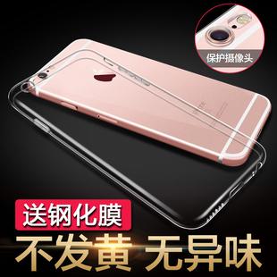 iphone6plus 6s苹果11pro手机壳