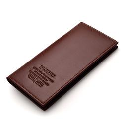 2020新款时尚钱包 男士长款皮夹商务软皮包活动赠品钱包 订做