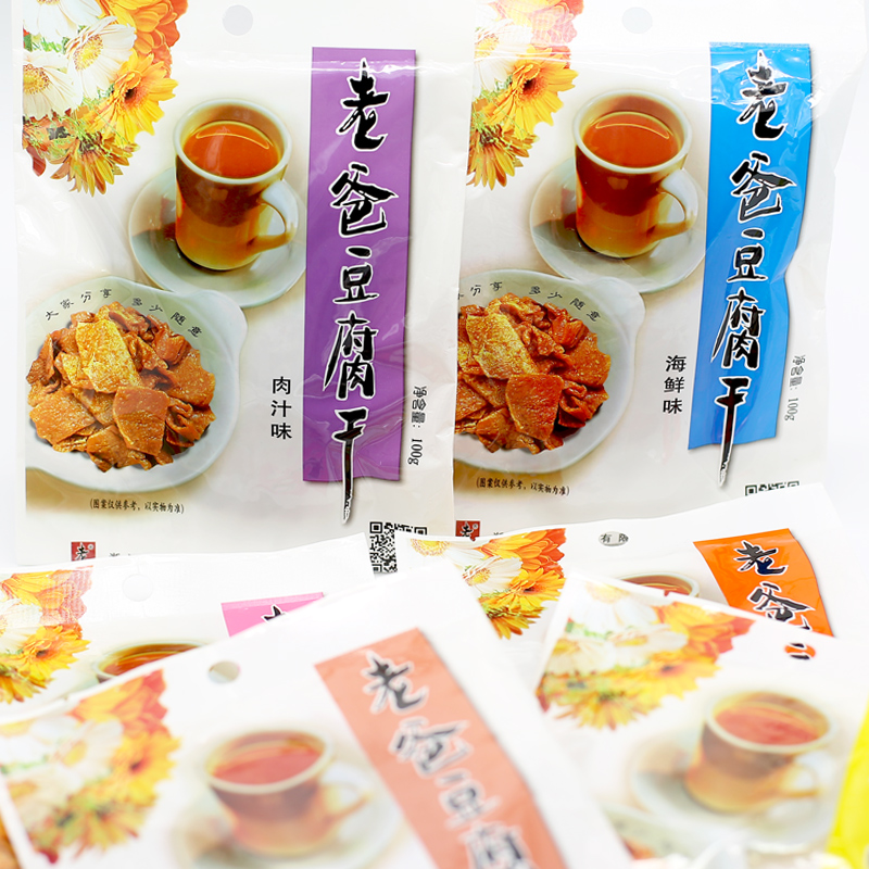 老爸豆腐干浙江特产五香味豆干办公室零食海鲜味休闲下午茶小吃