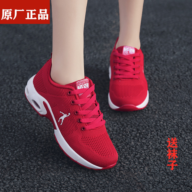 Jordan Glen autumn red mesh breathable womens shoes lightweight sports shoes womens air cushion wear resistant student running shoes