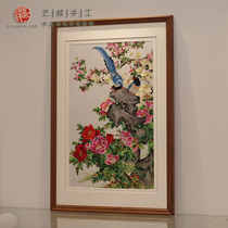 Yi Aya Handmade embroidery Chinese living room decorative painting pure hand Suzhou embroidery Xuan Guan hanging painting beautiful future peony flower and bird