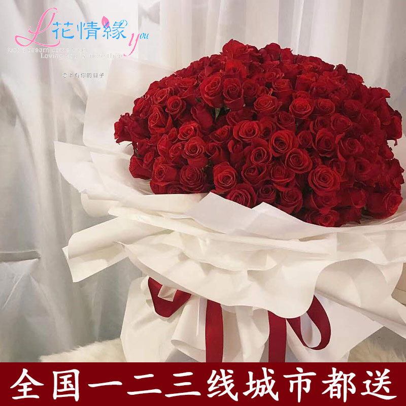 99/199本の赤いバラのトランクの生花をプレゼントします。彼女の誕生日は東莞深圳広州です。