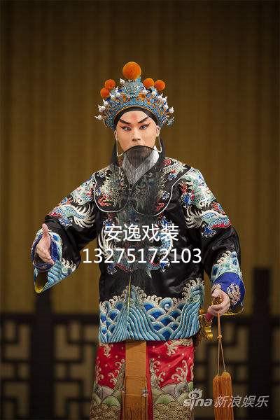 戏剧戏曲京剧服装头盔用 薛平贵服装 龙剑衣 马褂 藩王帽全套/套