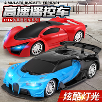 Electric remote control car charging wireless remote control car drift racing childrens toy car boy 3-6-10 years old set