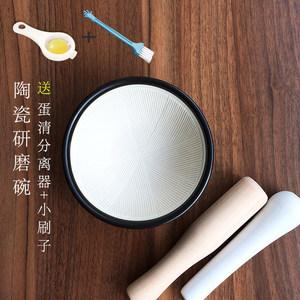 婴儿辅食研磨器宝宝手动研磨碗果蔬米糊食物碾磨器日式陶瓷磨蒜器